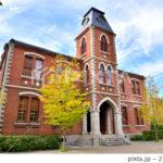 2018年度 私立大学 入試日程 (関東・東京編)