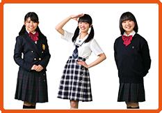 鶴川 制服