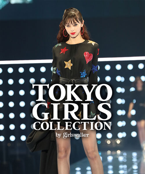 TOKYO GIRLS COLLECTIONレポート