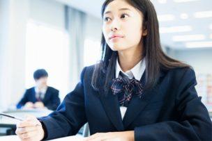 花の高校生