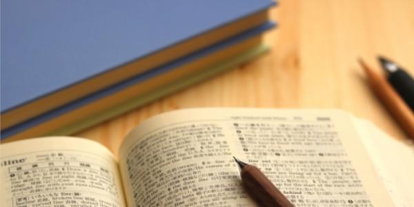 苦手克服の勉強法