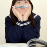大学受験の塾、いつから通うのが一般的?通塾におすすめの時期とは