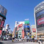 【大学受験】渋谷のオススメの予備校10選、合格実績も合わせて紹介します!